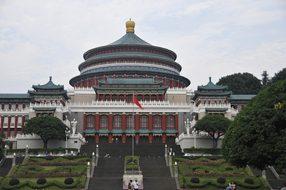 China Chongqing Auditorium Chongqing Chong
