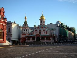 Cathedral Of The Kazan Icon Of The Mother