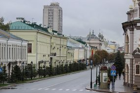 City, Russia, Autumn, Avenue, Road