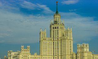 Building, Architecture, Moscow, Russia