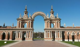 Moscow, Russia, Tsaritsyno, Palace