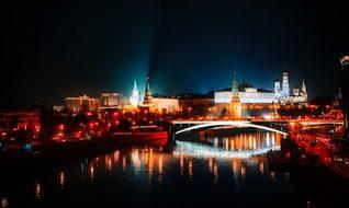 Moscow Russia City Urban Skyline Cityscape