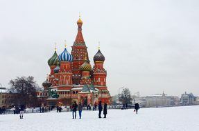 Moscow Church Russian Russia Orthodox Capi