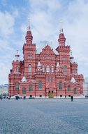 Historical Museum Moscow Red Square Museum