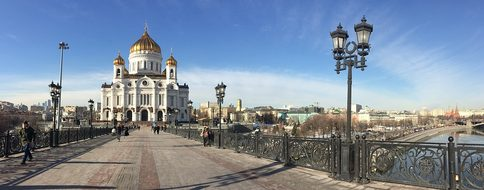 Russia Moscow Onion Domes Gold Onion Dome