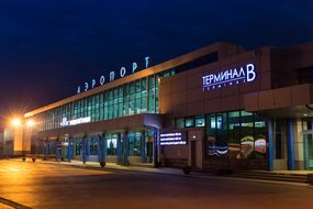 Airport Omsk Siberia Russia Tourism Journe