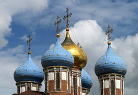Church Dome Architecture Christianity Clou
