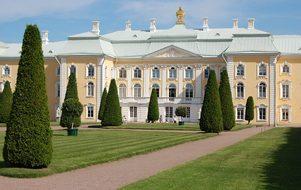 Peterhof Palace Antiques Architecture Art