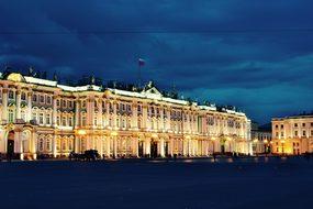 Russia Hermitage Saint Petersburg Museum P