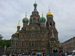 Russia, Palace, Summer, Architecture