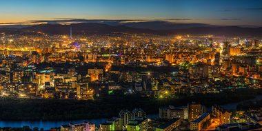 Night View City Ulaanbaatar Centre Light M