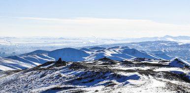 Mountain Snow Winter Beyond Smoke City Blu