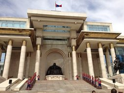 Ulaanbaatar Mongolia Blue Sky Government C