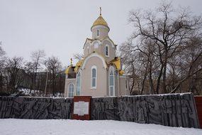 Vladivostok, Russia-Orthodox, Church