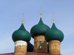 The Kremlin, The Village Of Great