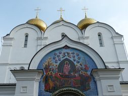 Yaroslavl, Russia, Church, Cathedral